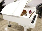 Piano cola Kawai KG2 color blanco - foto