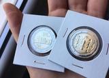 Monedas conmemorativas - foto