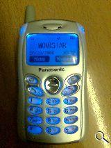 PANASONIC - GD55 GRIS