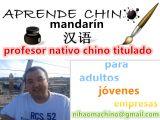 CURSO PARTICULAR DE CHINO MANDARÍN - foto