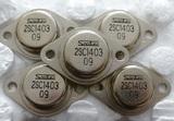 Transistores finales para amplificadores - foto