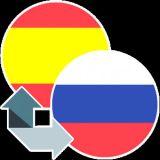 traducción / interpretación ruso-español - foto