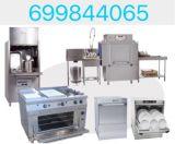 Tecnico electrodomesticos industriales - foto