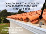 CanaLon aluminio rojales 687938139 - foto