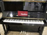 Piano Yamaha U3. - foto