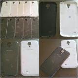 Tapas traseras para Samsung S4 - foto