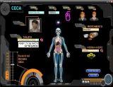 Tratamiento hologramico por ordenador - foto