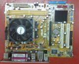 Placa base asus m2n-mx se plus athlon 64 - foto