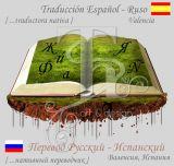 Traduccion ruso-español, presencial - foto