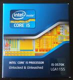 INTEL® CORE I5™ 2500k 3,3GHZ 1155 - foto