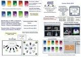 CURSOS MS OFFICE,  PHOTOSHOP,  AUTOCAD - foto