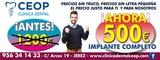 Precios claros:250€ implante dental - foto