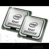 procesadores intel xeon - foto