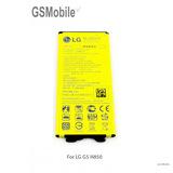 Bateria para LG G5 - foto