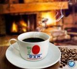 Cafe DXN con Ganoderma o Reishi - foto