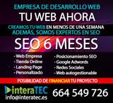 PROGRAMACIÓN PÁGINAS WEB A MEDIDA - foto