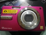 Panasonic Lumix F3 - foto