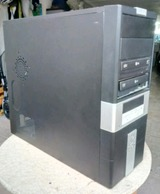 Caja ordenador vacia - foto