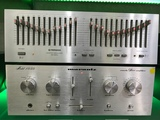 Marantz Amplificador 1050 - foto