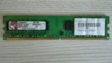 MEMORIA RAM 1GB