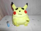 peluche pikachu - foto