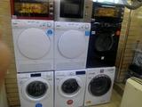 Electrodomésticos - foto
