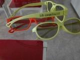 gafas 3d lg - foto
