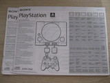 Manuales playstation 2 - foto