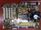 Placa base asus p5vd2-x e6750 socket 775 - foto