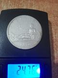Ref. 150   5 pesetas plata 1870 - foto