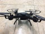 drone vcam hd ii - foto