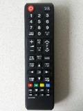 MANDO TV SAMSUNG