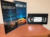 Independence day vhs - foto