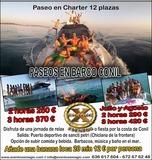 Paseo en barco Cadiz - foto