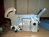 proyector ricoh auto 8 p trioscope - foto