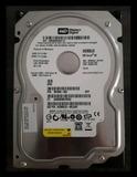 disco duro de pc - foto