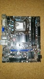 placa base 775 ddr3 msi-g41m-p25 - foto