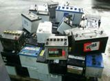 Baterias - foto