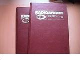 Radioafición y CB - foto