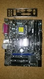 placa 775 ddr3 msi 7592 - foto