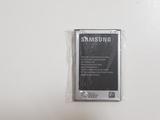 Baterías NUEVAS Note 3 - foto