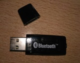 Bluetooth USB V2.0 EDR - foto