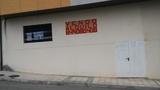 ALQUILO-VENDO-PERMUTO LOCAL COMERCIAL - foto