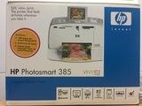 Impresora de fotos - foto