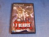 7 Blades PS2 - foto