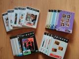 Friends temporadas 1 2 3 y 4 - foto