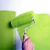 Oferta de pintura alisar................ - foto