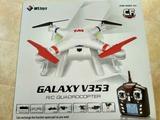 Drone WLToys - foto