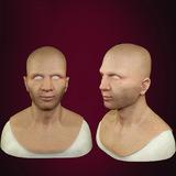 Mascara realista espia-cine-mod-5325233 - foto
