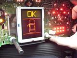 Display, pantallas lcd todos los coches - foto